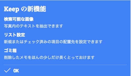 スクリーンショット 2014-10-11 7.36.33.png